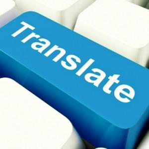 ترجمه آماده مقالات (مقاله با ترجمه) رشته های مدیریت،حسابداری،روانشناسی