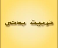 طراحی استراتژی توسعة فوتبال استان گیلان بر اساس تحلیل SWOT